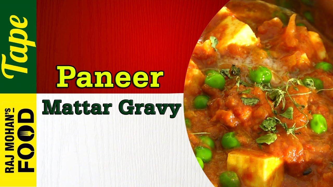 Paneer Peas Masala in Tamil | Paneer Recipes in Tamil ...
