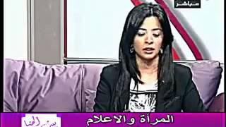 كلام جرئ وشوف رد فعل المذيعه وتعبيرات وشها ههههههههههههههههههه مشخره +18