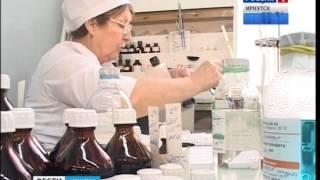 Недорогие аналоги лекарств готовят в апеках Иркутска,