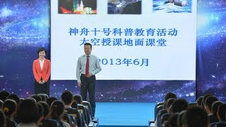 Astronauts teach Chinese schoolchildren in live link from space
