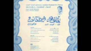 Video MERI AANKHON MEIN A TO GAYE HO YUSUF AZAD QAWWAL download MP3, 3GP, MP4, WEBM, AVI, FLV Agustus 2018
