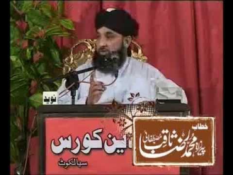 3Cheezeen,3Log Ramzan 2011 Raza Saqib Mustafai +923456514675 www.idaratulMustafa.com