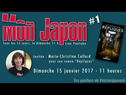 Mon Japon #1 - Marie-Christine Collard (live)