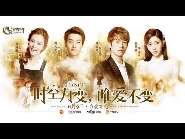 Shuttle Love Millennium MV | Chinese OST Music + Drama Trailer | Janice Man + Puff Kuo + Wei DaXun