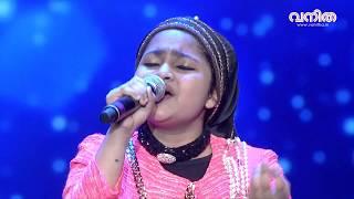 വൈഷ്ണവും യുമ്നയും... കിടു പെർഫോമൻസ് | Vaishanv Girish's and Yumna | Vanitha Film Awards 2018
