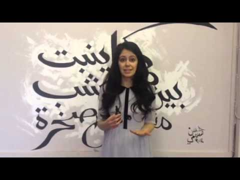Cosmetic Argan Oil - Top tips on how to use from Dana Elemara.