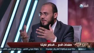 بالفيديو| باحث إسلامي: