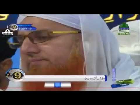 Peshe Haq Mujda Shafa'at Ka Sunate Jaye Ghy - Asad  Attari ( 20.02.2018 )