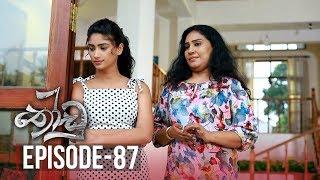 Thoodu | Episode 87 - (2019-06-17) | ITN Thumbnail