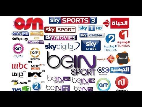 افضل ملف قنوات IPTV M3u لمشاهدة قنوات BeIN Sports HD - BeoutQ بدون تقطيع  بتحديث اليوم 24-2-2019