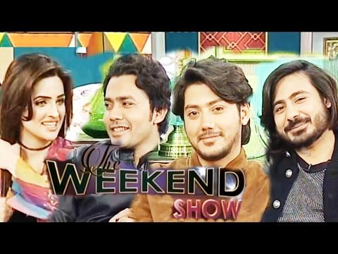 The Weekend show - 4 Feburary 2017 | ATV