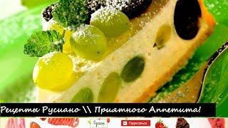 Шикарные рецепты Русиано на каждый день // Готовь новые блюда с нами // Food compilation tutorial
