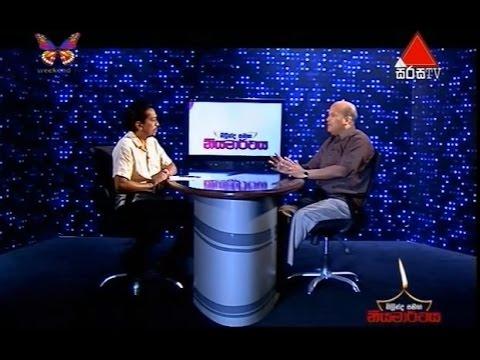 Milinda Moragoda - Niyamarthaya TV Talk Show - Straight Talk About Sri Lanka's Transportation System