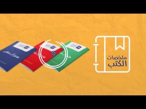 كيف تشارك في تحدي القراءة العربي