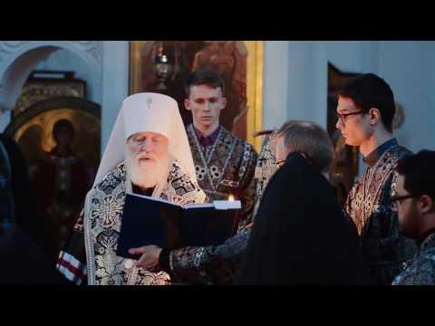 Иноческий и монашеский постриг в Полоцкой обители