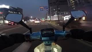 Motorcycle Daily Vlog#031, 대림 …