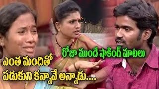 రొజా ముందే షాకింగ్ మాటలు | Rachabanda Full Episode 28 th Nov 2016 | MLA Roja | Top Telugu TV