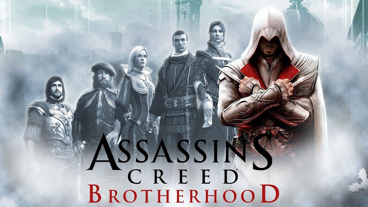 ассасин крид братство крови картинки