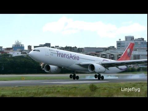 Best of TransAsia 復興航空 A330-300 B-22101