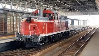 短声とともに旭川駅を宗谷本線方面へ出発する国鉄色DE15 2511単機 Asahikawa Station,Hakodate&Sohya Line,Hokkaido,Japan