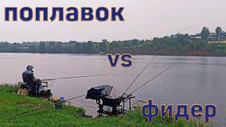 Поплавок против фидера секреты и фишки рыбной ловли