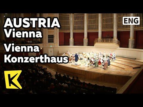【K】Austria Travel-Vienna[오스트리아 여행-빈]콘체르트 하우스, 비엔나 모차르트 오케스트라/Vienna Concert house/Mozart Orchestra