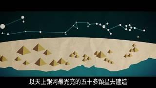 2012信息vol. 386曼德拉效應(五)內客簡介