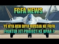 Russia gives a cold shoulder to India for the 5th generation fighter