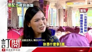 不堪輿論砲轟 網拍女神陳泱瑾「無限期停工」