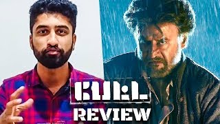 Petta Review by Behindwoods | Rajinikanth | Vijay Sethupathi