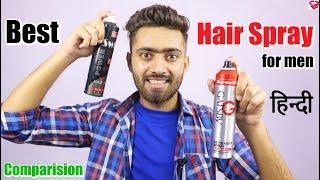Best hair spray men hindi | gatsby hair spray v simco swift Comparision thumbnail