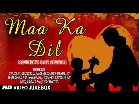 MOTHER'S DAY SPECIAL I Maa Ka Dil I Full HD Video Songs Juke Box I  T-Series Bhakti Sagar