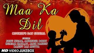 Mother's day special i maa ka dil i full hd video songs juke box i  t-series bhakti sagar