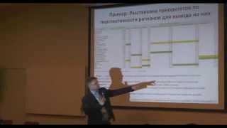 Раскрутка сайтов – возможен ли прогноз результата роста онлайн-продаж в рублях?(, 2014-11-20T14:49:43.000Z)