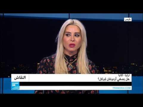 المحامية سندريللا مرهج - نقاش - France 24