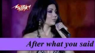 "Haifa Wehbe ""Haramt Ahebak"" (I Forbid to Love) subtitles English, Carthage  حرمت أحبك"