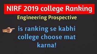 NIRF RANKING 2019 - An Engineering prospective