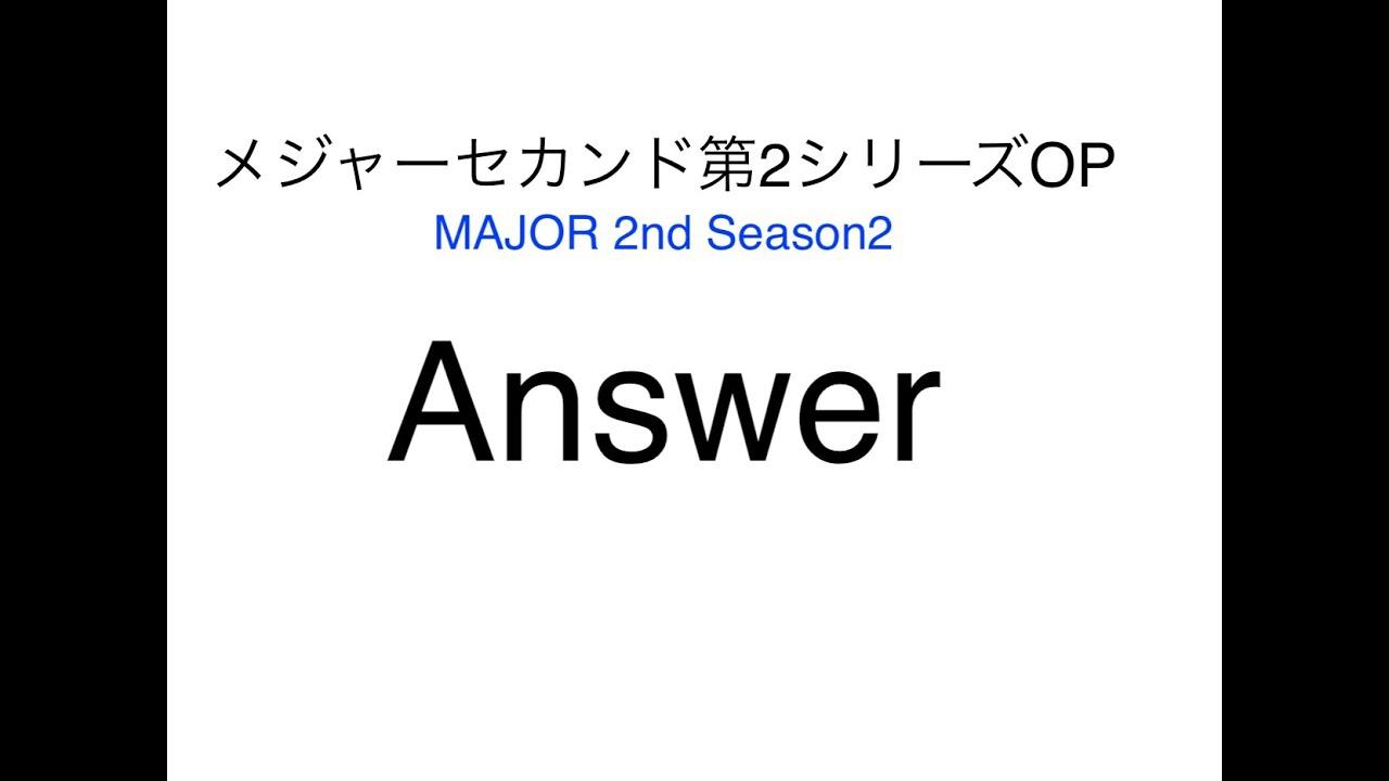 家 入 レオ answer
