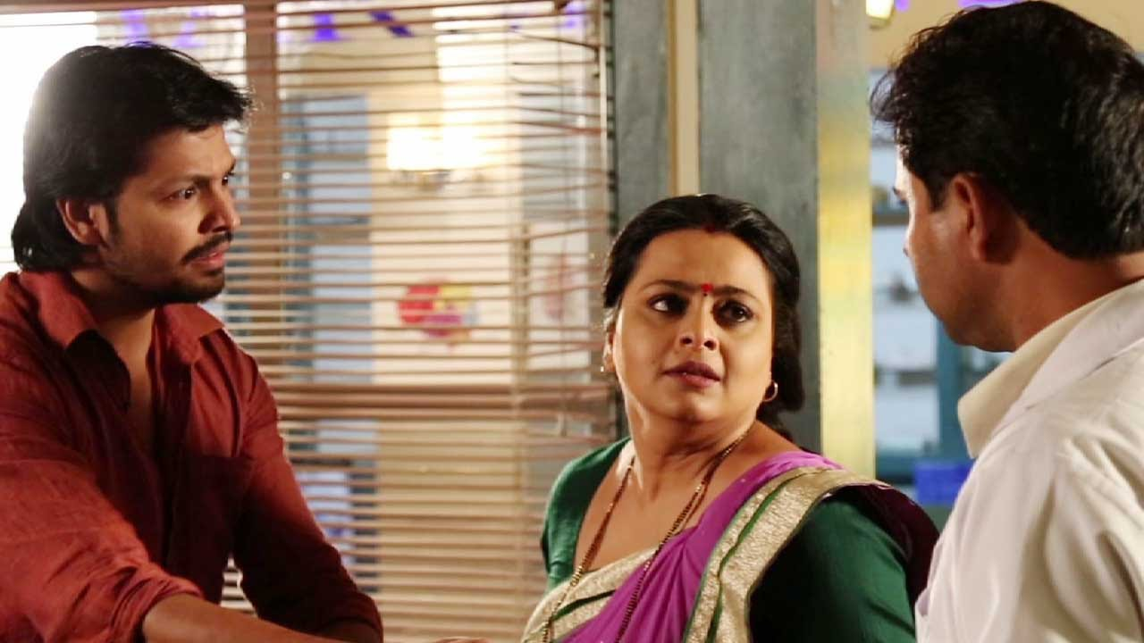 Download Kamla And Vitthal In Search of Kalpi