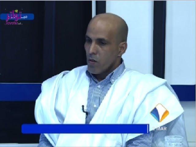 برنامج المشهد مع رئيس حزب نداء الوطن داوود ولد أحمد عيشه – قناة المرابطون