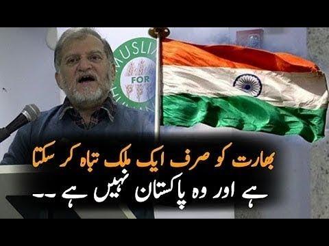 Nabeela Wadood New nice pashto song Zama Janana 2014 from YouTube · Duration:  5 minutes 13 seconds