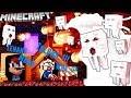 Terbukti kalo gw kena ilusinasi - Minecraft Horror Map#2