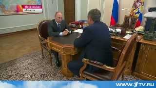 Владимир Путин сменил руководство в Брянской области