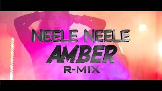 CHIQ (TEASER) - NEELE NEELE AMBER R-MIX FT.  STEVEN & MABOUW