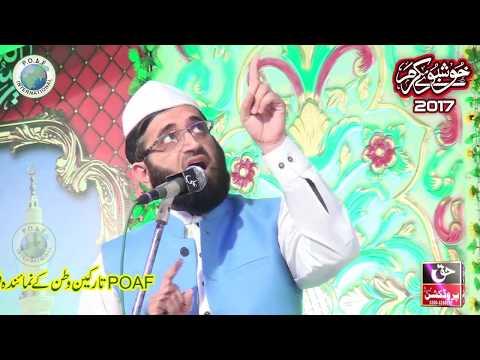 15th Khushboo e Karam - Bayan Speech - Hamid Farooq Shah - Gujrat