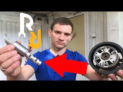 Клапан фазорегулятора Рено. Почему нет холостых? Как его проверить? Ошибка DF080 | Видеолекция#2