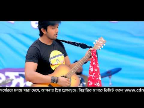 Valobasha Dao Habib Chuye Dile Mon Movie Song FusionBD Com