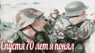 """""""Спустя годы я понял, что кричал русский"""". Военные истории Великой Отечественной Войны."""