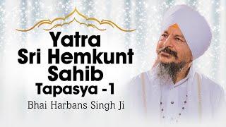 Yatra Sri Hemkunt Sahib- Tapasya - Bhai Harbans Singh Ji (Jagadhari Wale)