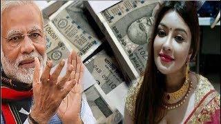PM मोदी की सबसे बड़ी योजना:अब अपनी पत्नी के नाम पर खुलवाइए खाता,सीधे आएंगे 50 लाख रूपये